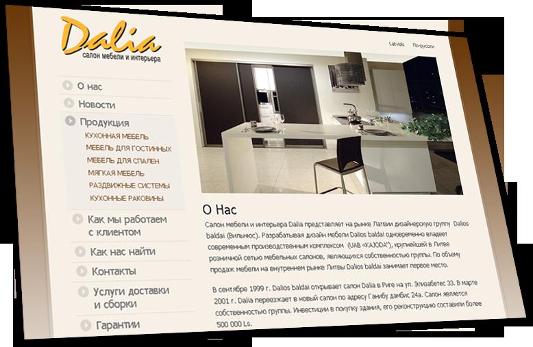 Dalia Furniture Producer